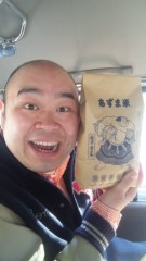 新宿カウボーイ 公式ブログ/お米は助かりますね〜。 画像1