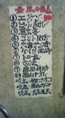 新宿カウボーイ 公式ブログ/最強の芸人10 画像1