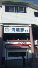 新宿カウボーイ 公式ブログ/懐かしい場所 画像1