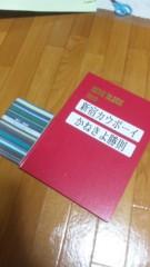 新宿カウボーイ 公式ブログ/明けましておめでとうございます! 画像1