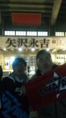 新宿カウボーイ 公式ブログ/ゆうぞうさん!ごちそうさまです! 画像1