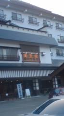 新宿カウボーイ 公式ブログ/越後湯沢で発見! 画像1