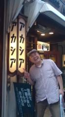 新宿カウボーイ 公式ブログ/シチュー 画像1