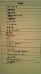 新宿カウボーイ 公式ブログ/ハーベスト大賞 画像1