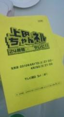 新宿カウボーイ 公式ブログ/生放送 画像1