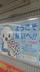 新宿カウボーイ 公式ブログ/国体イベント 画像1