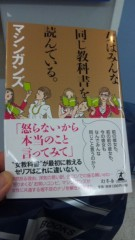 新宿カウボーイ 公式ブログ/特に意味なく撮りました。 画像3