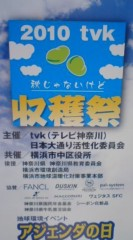 新宿カウボーイ 公式ブログ/乾きました! 画像1