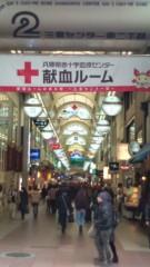 新宿カウボーイ 公式ブログ/三ノ宮 画像2