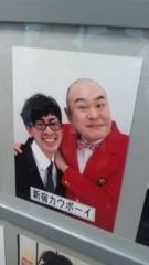 新宿カウボーイ 公式ブログ/プロフィール写真 画像1