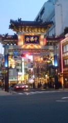 新宿カウボーイ 公式ブログ/横浜中華街 画像2