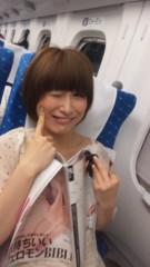 新宿カウボーイ 公式ブログ/さぁ明日は漫才新人大賞決勝だ! 画像1