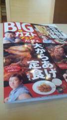 新宿カウボーイ 公式ブログ/頑張らねばなぁ!! 画像1