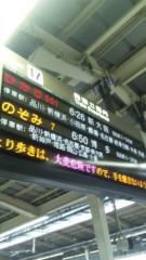 新宿カウボーイ 公式ブログ/今から名古屋に行くみゃ〜!(たぶん使い方間違ってる) 画像1