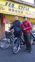 新宿カウボーイ 公式ブログ/ゆうぞうさん自転車ごちそうさまでした! 画像1