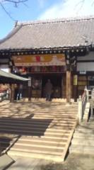 新宿カウボーイ 公式ブログ/初詣 画像2