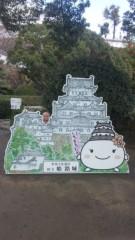 新宿カウボーイ 公式ブログ/姿勢良いな!! 画像1