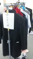 新宿カウボーイ 公式ブログ/着替え 画像1