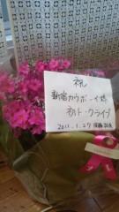 新宿カウボーイ 公式ブログ/本当にありがとうございました! 画像2