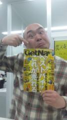 新宿カウボーイ 公式ブログ/バスツアー 画像1