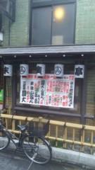新宿カウボーイ 公式ブログ/末廣亭 画像1