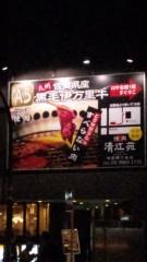 新宿カウボーイ 公式ブログ/無敵食材 画像1