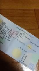 新宿カウボーイ 公式ブログ/トークライブ 画像1