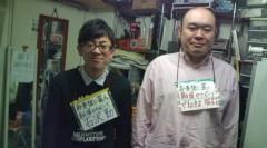 新宿カウボーイ 公式ブログ/お手伝い芸人 画像1