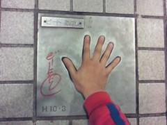 松丘慎吾(くらげライダー) 公式ブログ/テレビ 画像2