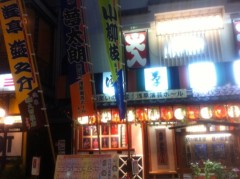 桂米多朗 公式ブログ/浅草演芸ホール 画像1