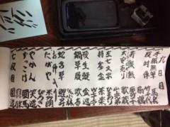 桂米多朗 公式ブログ/川崎H&Bシアター 画像2