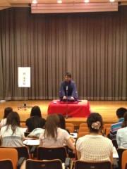 桂米多朗 公式ブログ/茨城・常盤大学落語教室 画像2