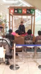 桂米多朗 公式ブログ/高島屋立川店チャリティー寄席 画像2