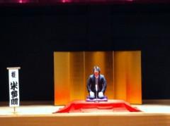 桂米多朗 公式ブログ/ はなしの伝統芸能、奈良県青少年劇場落語公演 画像2