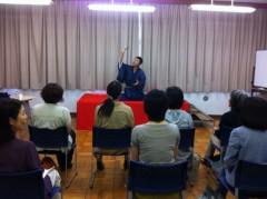 桂米多朗 公式ブログ/教員研修落語講演 画像2