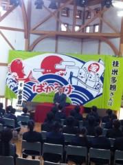 桂米多朗 公式ブログ/ はなしの伝統芸能、奈良県青少年劇場落語公演 画像1