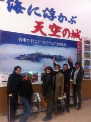 桂米多朗 公式ブログ/小学校巡回マジック公演3日目 画像1