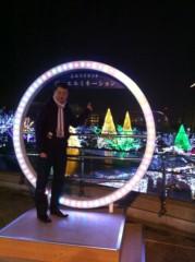桂米多朗 公式ブログ/ よみうりランド・ジュエルミネーション 画像1
