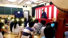 桂米多朗 公式ブログ/杉並区松庵小学校落語教室 画像1