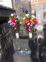 桂米多朗 公式ブログ/墓参り 画像2
