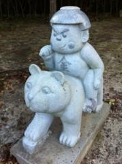 桂米多朗 公式ブログ/童話の里・玖珠町 画像2