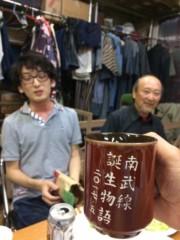 桂米多朗 公式ブログ/川崎新田ボクシングジム 西田光選手 初防衛祝賀会 画像3
