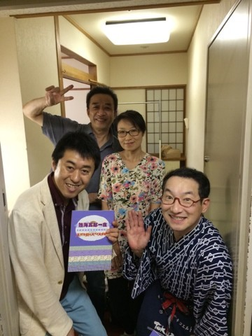桂米多朗 公式ブログ 最新記事 7...