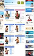 桂米多朗 公式ブログ/上野広小路亭 黒田雅之選手 日本フライ級初防衛 画像3