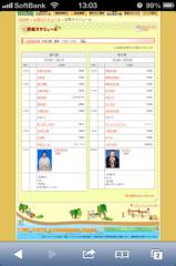 桂米多朗 公式ブログ/池袋演芸場 画像1