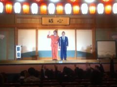 桂米多朗 公式ブログ/浅草演芸ホール 画像3
