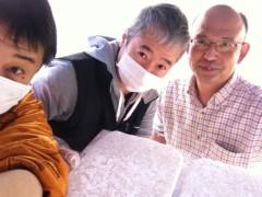桂米多朗 公式ブログ/花見餅つき 画像1