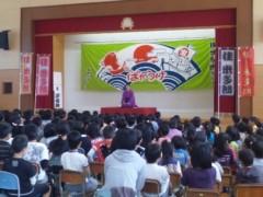 桂米多朗 公式ブログ/ 大分県玖珠町小中学校巡業落語教室 画像1