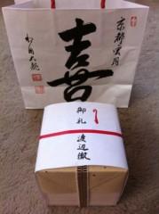 桂米多朗 公式ブログ/渡辺徹さん芝居観劇 画像2