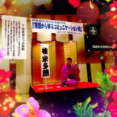 桂米多朗 公式ブログ/会津若松 画像2